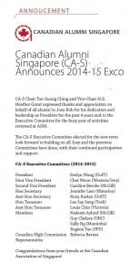 CAS Exco Announcement 2014