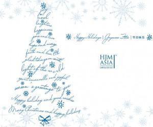 HJM Christmas Card Image- Twitter, Linkedin
