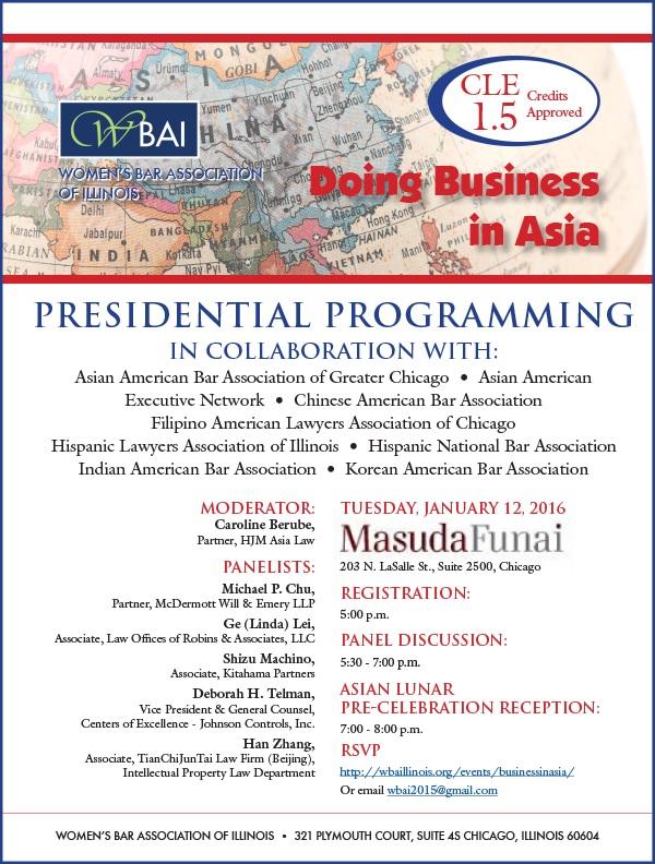 Asian Illinois Lawyer Association